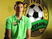 Роман Павлюченко не сыграет в кубке против «Шинника»