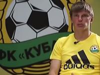 Андрей Аршавин пропустит игру против «Шинника»