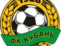 «Кубань» сыграет в Ярославле смешанным составом