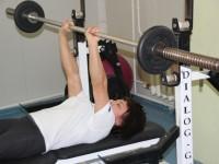 Спортшкола олимпийского резерва №20: бокс, тяжелая атлетика, пауэрлифтинг