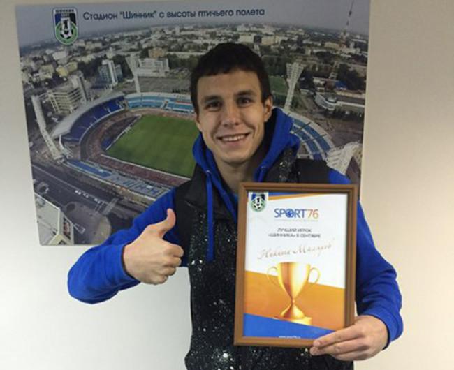 Никита Маляров- лучший игрок «Шинника» в сентябре