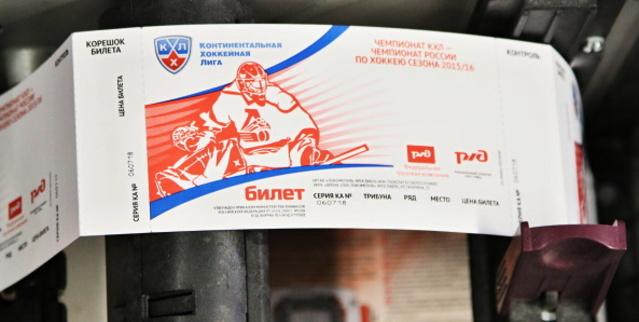 Билеты на шестой матч серии «Локомотив» — «Йокерит» поступят в продажу сегодня