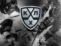 Новый сезон в КХЛ стартует 21 августа