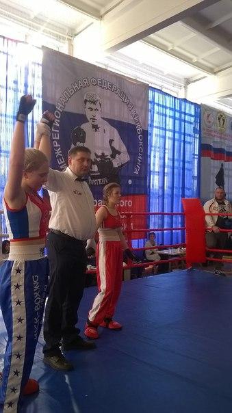 Завершился Открытый областной турнир по кикбоксингу