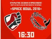 «Бунтари» в Ярославле сыграют с «Носорогами»