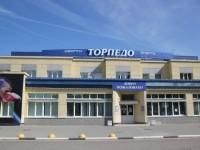 Историческая дата: чемпионству ярославского «Торпедо» — 20 лет
