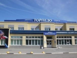 В ярославских ФОКах идет активная подготовка к следующему спортивному сезону
