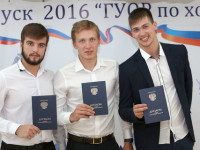Роман Хисамутдинов перешёл в нефтекамский «Торос»