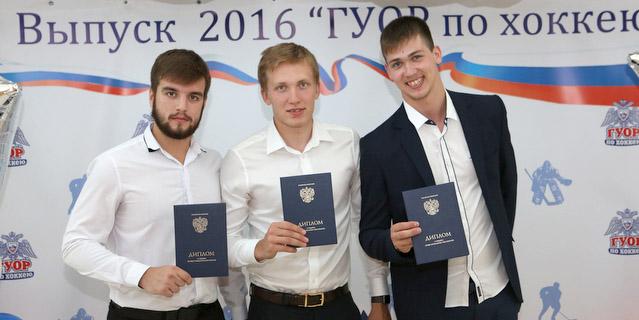 ГУОР КРасковский, Ильенко , Хисамутдинов