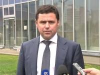 Дмитрий Миронов: Для нас ЧМ — это большая честь и ответственность