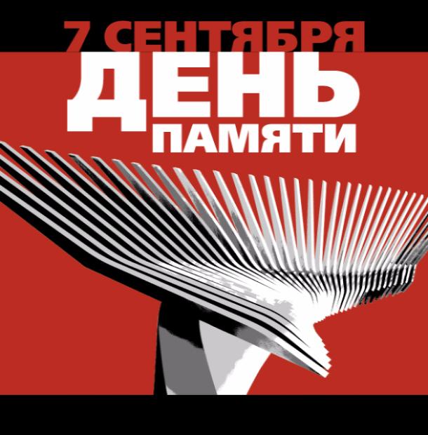 В Ярославле пройдет велозабег в память о погибшем «Локомотиве»