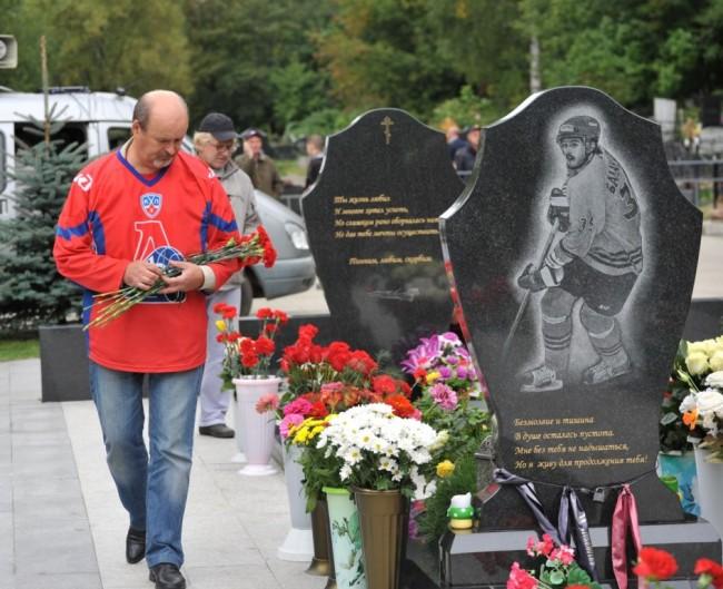В Ярославле начался флешмоб в память о «Локомотиве»  #ЛокомотивЯпомню