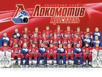 Пять лет возрожденному «Локомотиву»: Как сложилась судьба хоккеистов