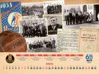 «Первый Ярославский» опубликовал полную версию спецпроекта, посвященного «Шиннику»