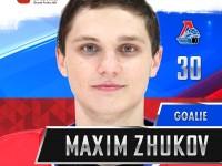 Воспитанник «Локомотива» Максим Жуков признан лучшим вратарем юниорского ЧМ по хоккею