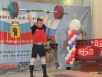 Две бронзовые медали в копилке ярославских тяжелоатлетов