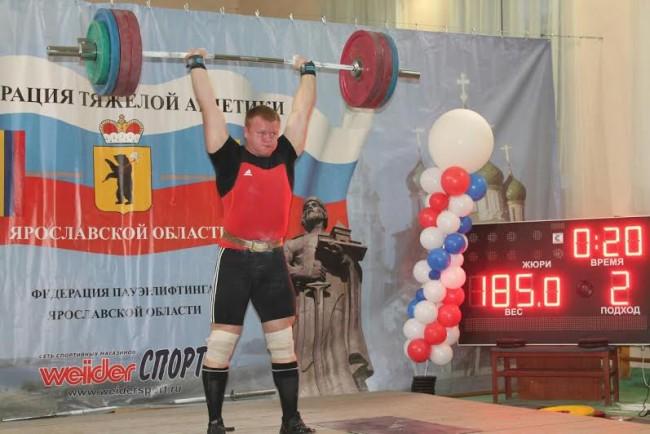 Прошел Чемпионат города Ярославля по тяжелой атлетике