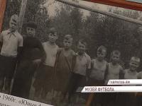 ВИДЕО: «Шинник» поучаствует в создании уникальной футбольной выставки в Гаврилов-Яме