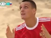 Ярославец отметился дублем за сборную России в матче Евролиги по пляжному футболу