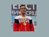 Иван Гирев