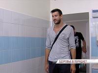 Новобранец «Ярославича» Филип Хабр прибыл в расположение клуба