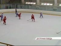 «Локо» досрочно стал победителем предсезонного турнира в Череповце