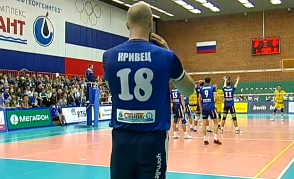 «Ярославич» принимает «Зенит» из Санкт-Петербурга