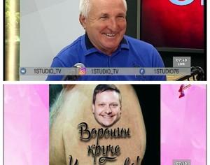 «Воронин круче Черданцева, но набивать такое тату не буду»: как Александр Побегалов побывал на «Первом Ярославском»
