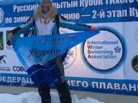 Рыбинская спортсменка завоевала шесть медалей на кубке Тихого океана по зимнему плаванию