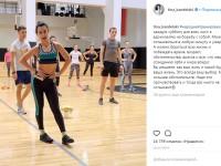 Тина Канделаки проведет в Ярославле открытую тренировку