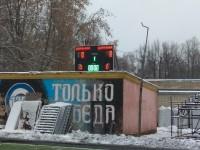 Табло на обновленном запасном поле «Шинник» отключилось после часа игры, потому что оно хоккейное