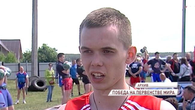 Николай Филиппов стал победителем первенства мира по гиревому спорту