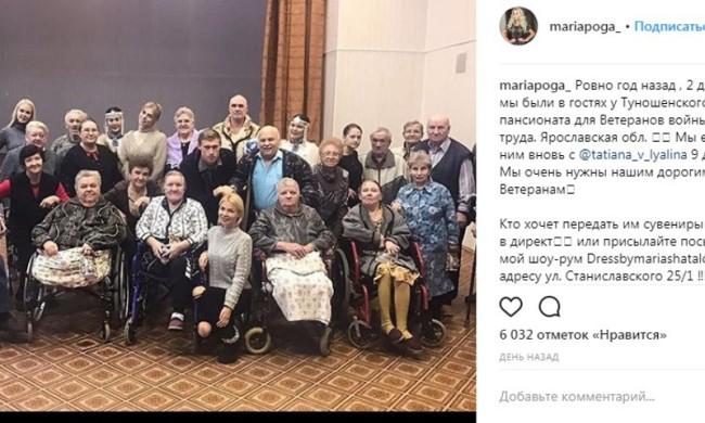 Жена экс-футболиста «Шинника» посетит дом ветеранов в Рыбинске