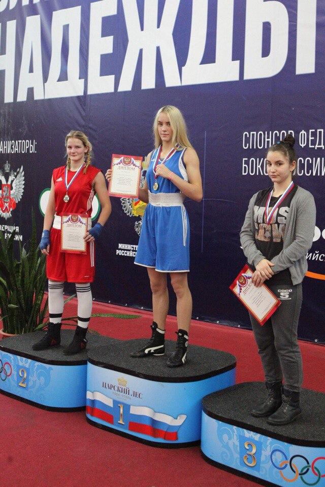 Ярославские боксерши отобрались на чемпионат России