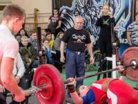 В Ярославле прошёл чемпионат по пауэрлифтингу