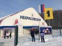 В Некрасовском открыли ледовый комплекс в память о погибших игроках ХК «Локомотив»