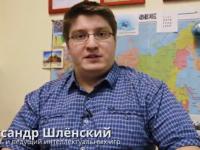 Интеллектуал из Ярославля рассказал о выборе в игре и в жизни
