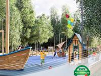 Ярославские студенты хотят гулять в благоустроенных парках