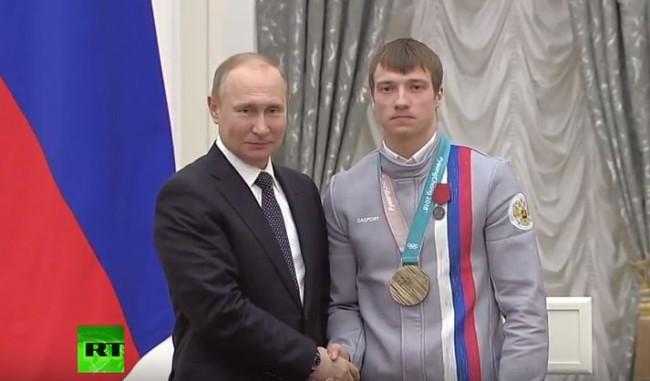 Фото: RT.ru