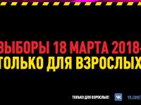 Ярославцы могут принять участие в интерактивном флешмобе «Хочешь по-взрослому?»
