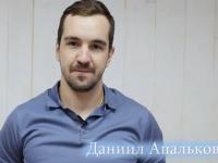 Нападающий «Локомотива» Даниил Апальков пригласил ярославцев на выборы