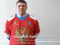 Русский танк Андрей Коваленко: «Выбирай будущее сам»