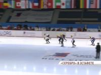 Ярославец стал серебряным призером первенства мира по шорт-треку