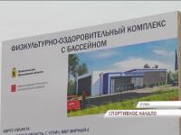 В Угличе заложили первый камень в строительство будущего ФОКа