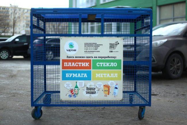 Чистому городу – раздельный мусор: в Дзержинском районе установили новые контейнеры
