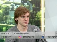 Георгий Иванов: «Лучшего финала не могло быть»: ВИДЕО