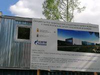 В Ярославле построят два физкультурно-оздоровительных комплекса