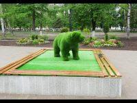 В Ярославле появился зелёный медведь