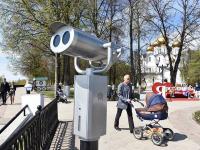 День города Ярославля: прямая трансляция