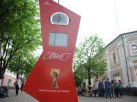 Обратный отсчет: в Ярославле установили часы Чемпионата Мира